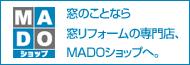 madoshop_banner.jpg